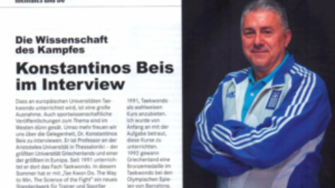 "INTERVIEW in ""TAEKWONDO-ACTUELL"" (Sept 2020) – EN"